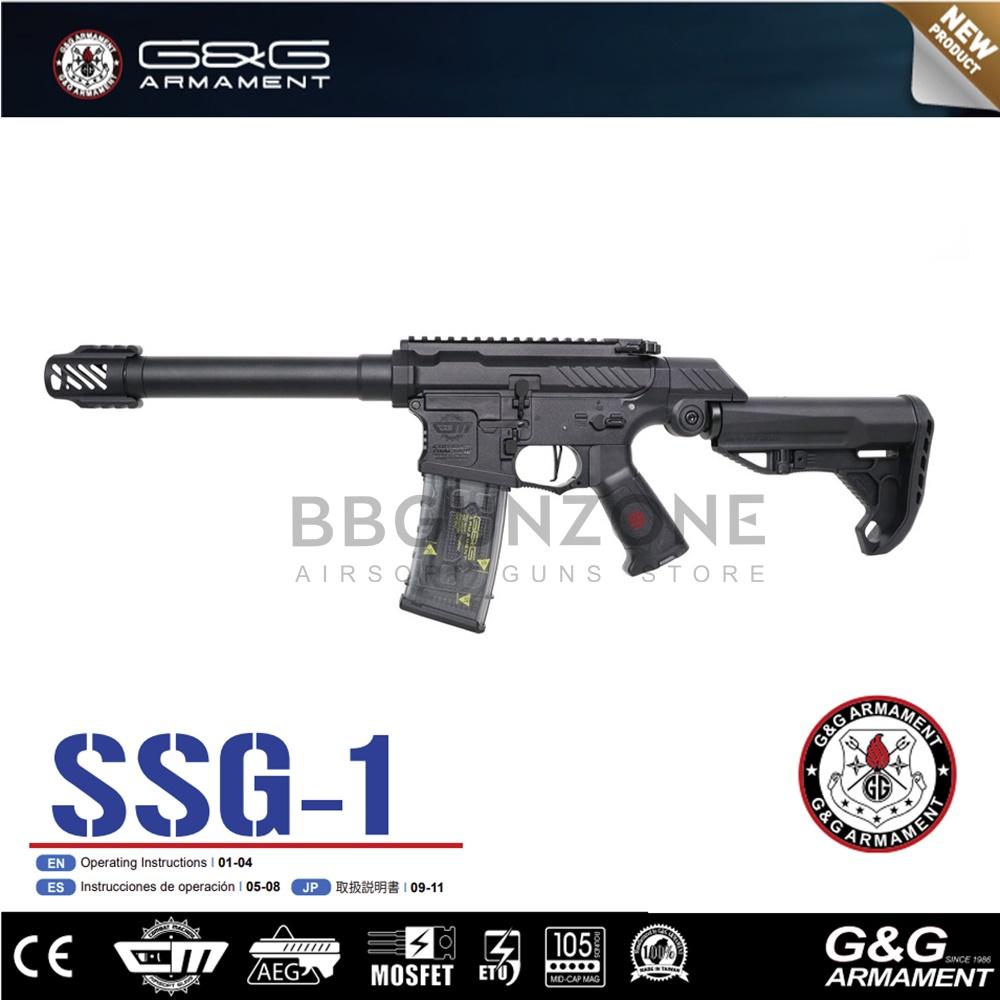G&G CM16 SSG-1 Speedsoft