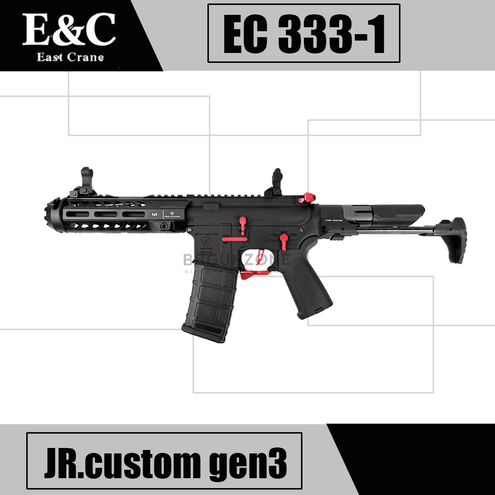 E&C 333-1 Strike Industries PDW S2 Gen 3
