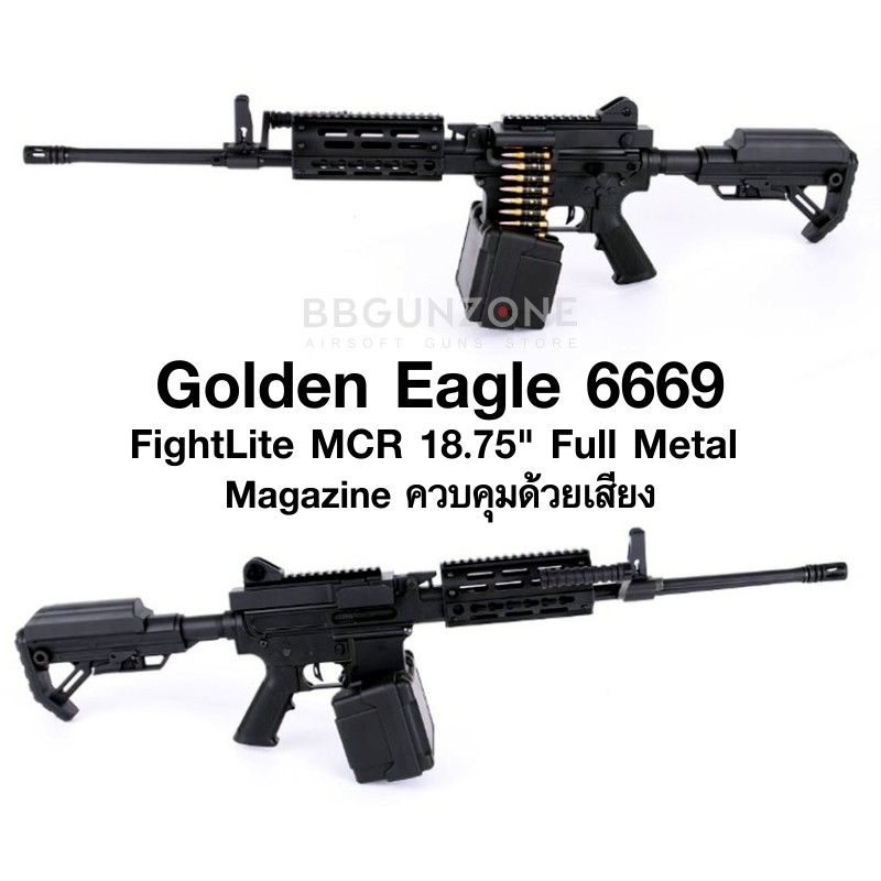 "Golden Eagle 6669 FightLite MCR 18.25"" TOP Full Metal"