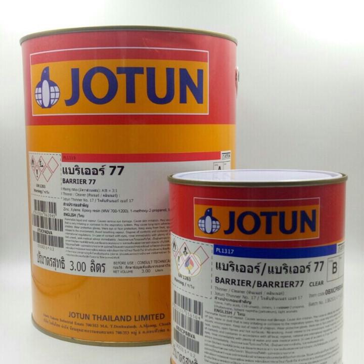 สีโจตัน สีแบริเออร์77 (Jotun BARRIER 77)
