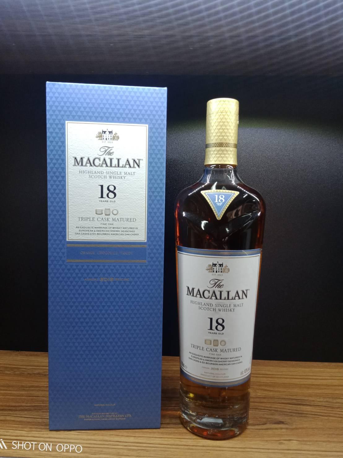 Macallan 18y Triple Cask 700ml
