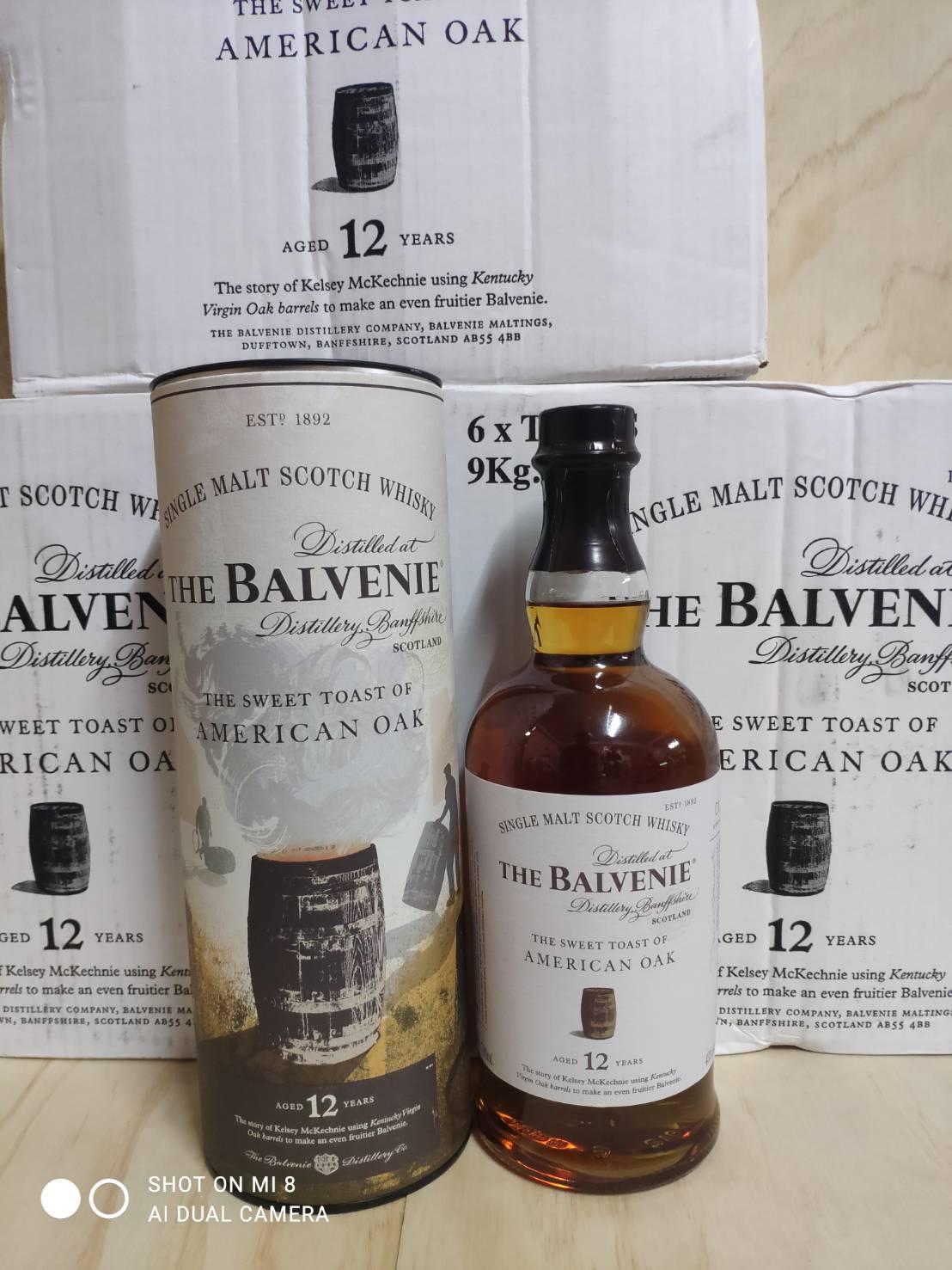 Balvenie 12y American Oak 700ml