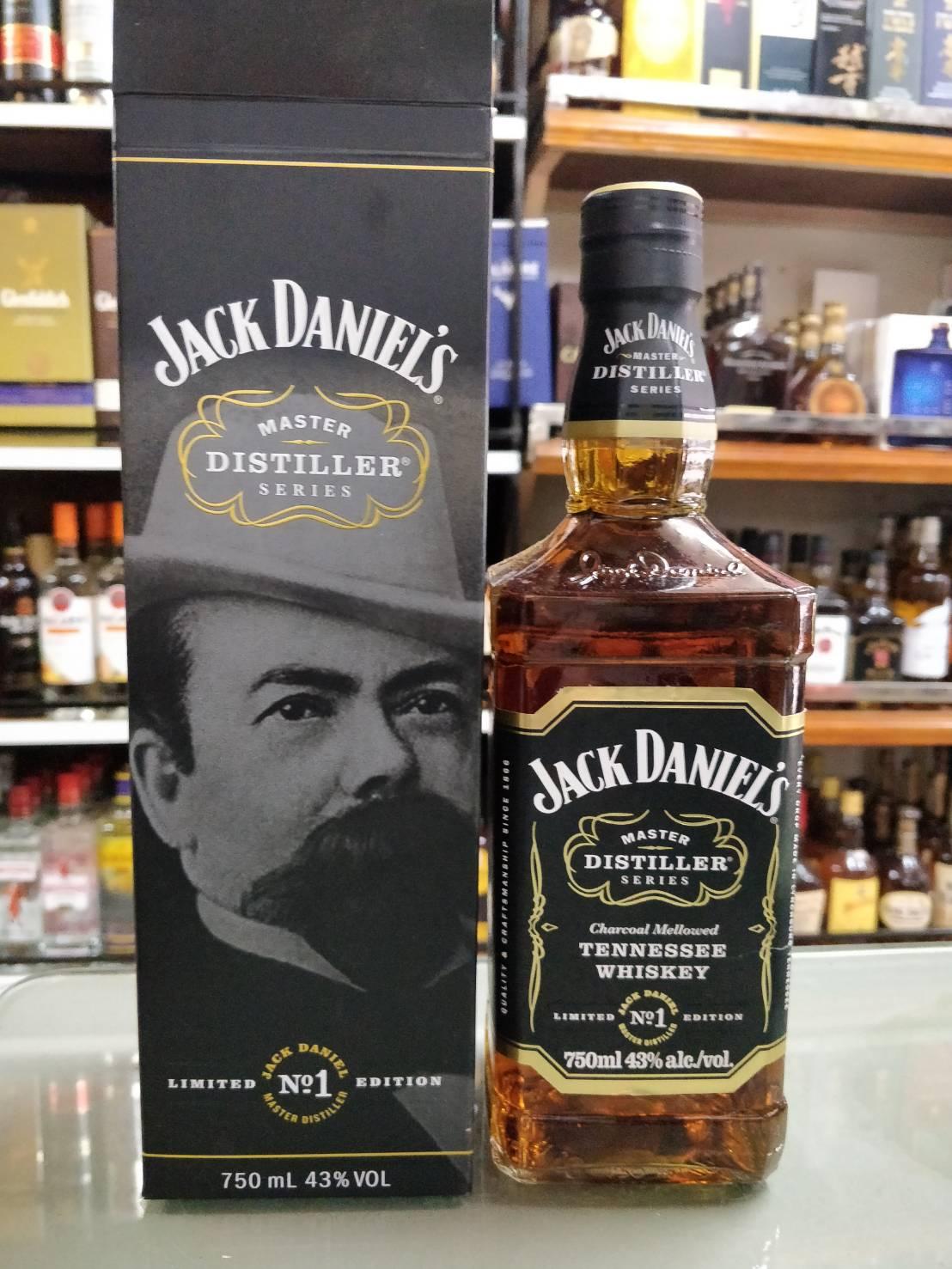 Jack Daniel's Master No.1 750ml
