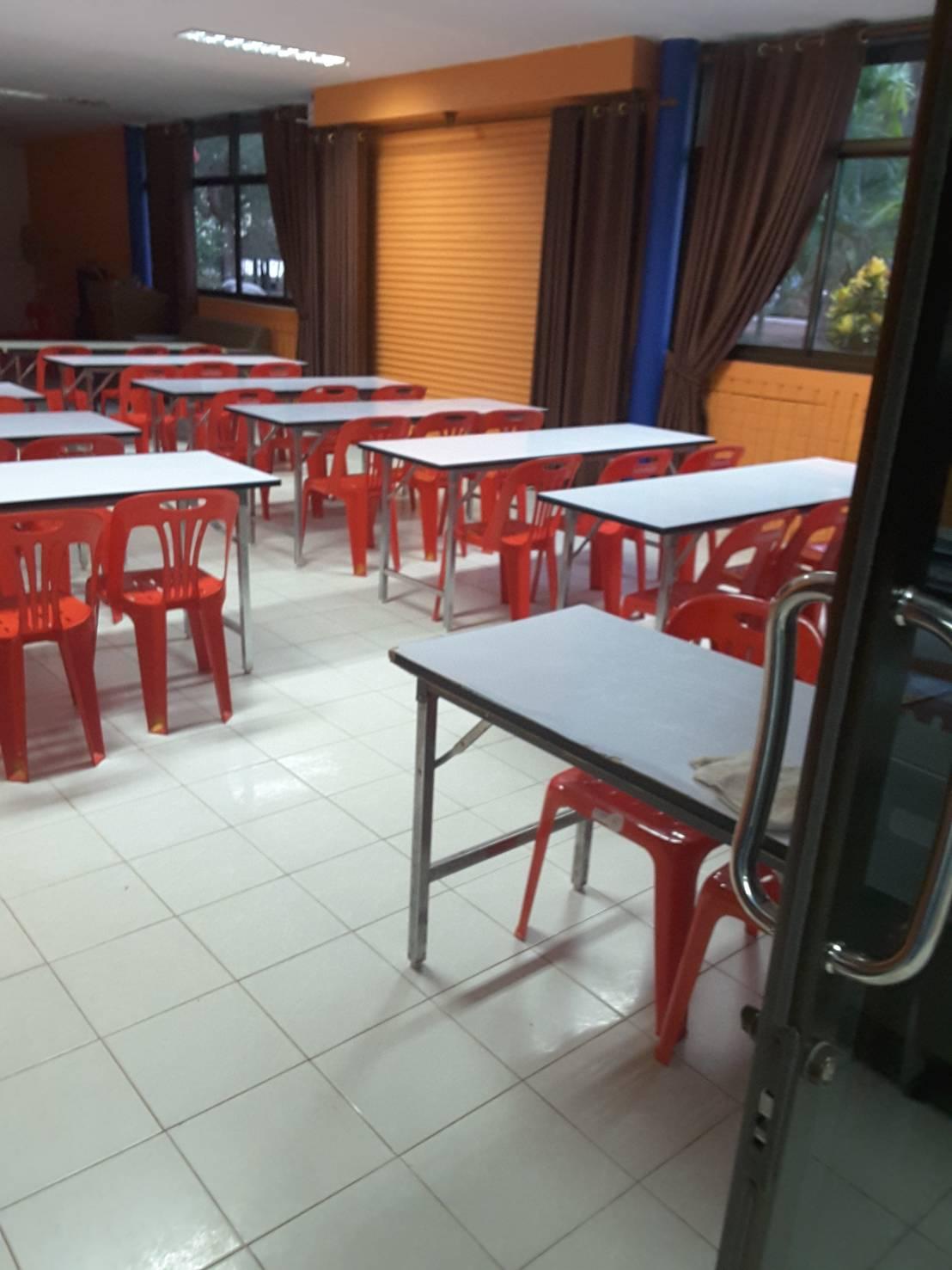 ห้องประชุมเล็ก