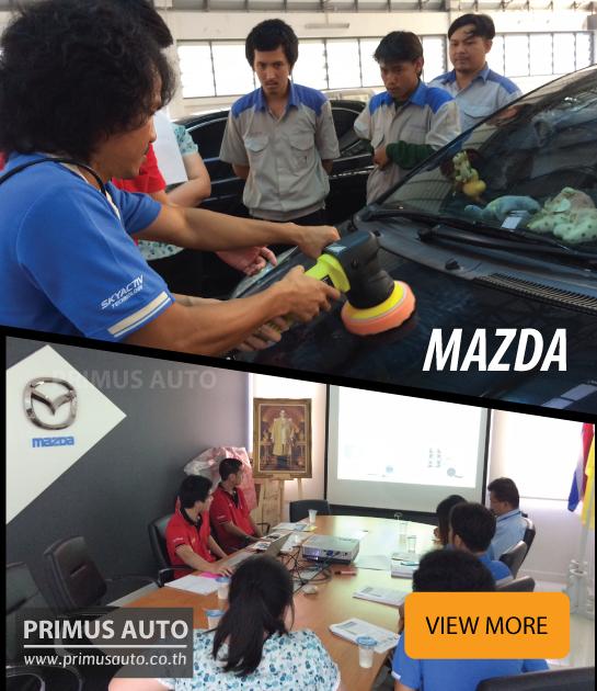 เข้าอบรมศูนย์รถยนต์ Mazda Albratoss สำนักงานใหญ่ รามอินทรา กม.2