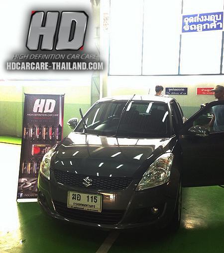 ศูนย์บริการรถยนต์โชว์รูม Suzuki มั่นใจเลือกใช้ผลิตภัณฑ์ SHINE MATE THAILAND