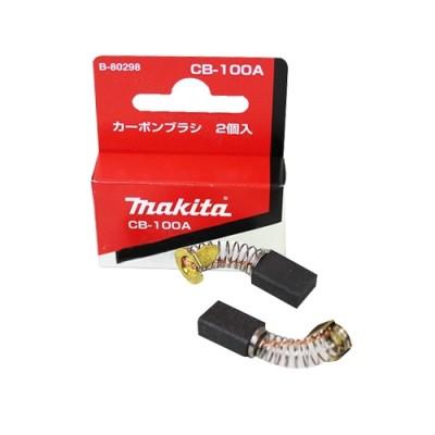 ถ่าน MAKITA CB-100A (B-80298)
