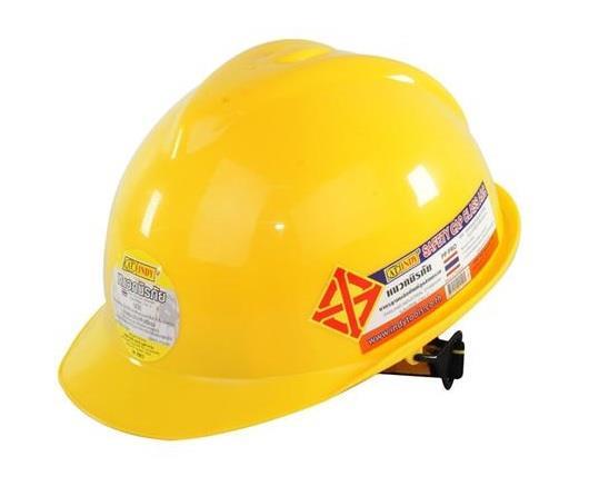 หมวกก่อสร้าง เหลือง มอก.Z501-YE INDY