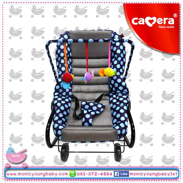 เปลโยก R-026 Camera Baby Rocking Chair
