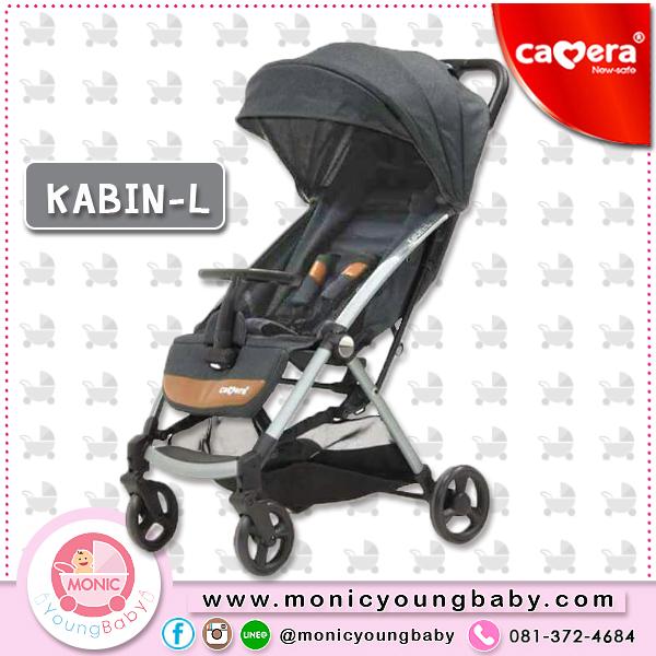 รถเข็นเด็ก C-ST-0321 KABIN-L Camera Stroller