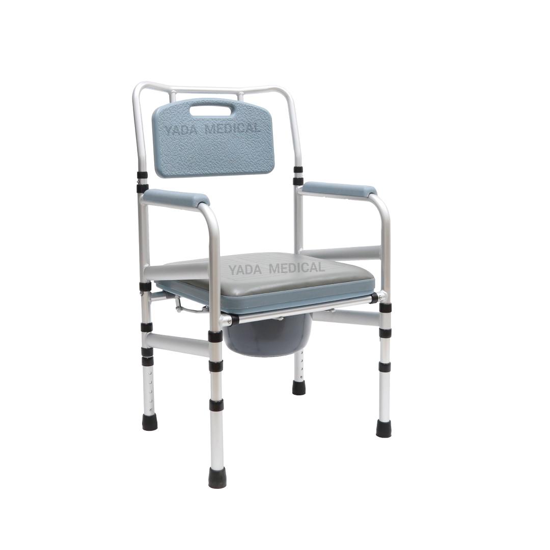 เก้าอี้นั่งถ่ายอลูมิเนียม