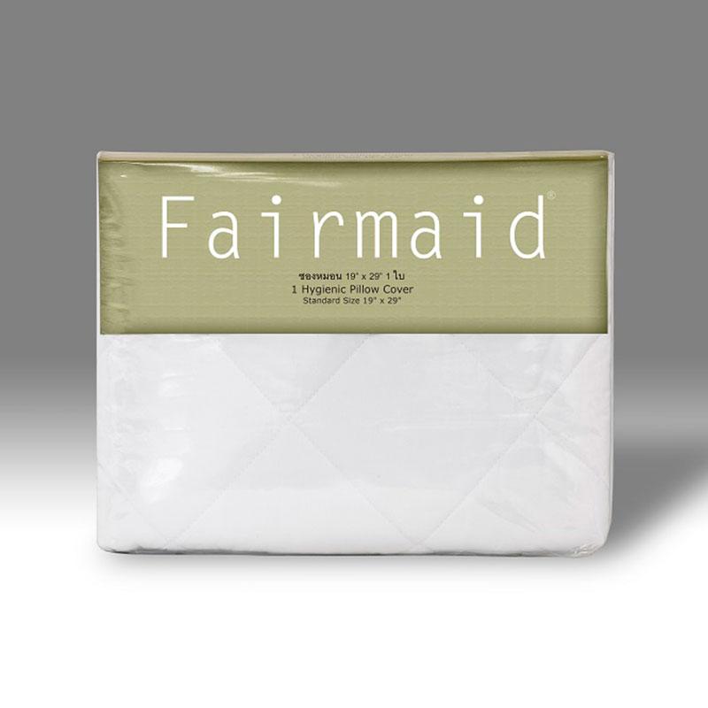 FAIRmaid ซองหมอน