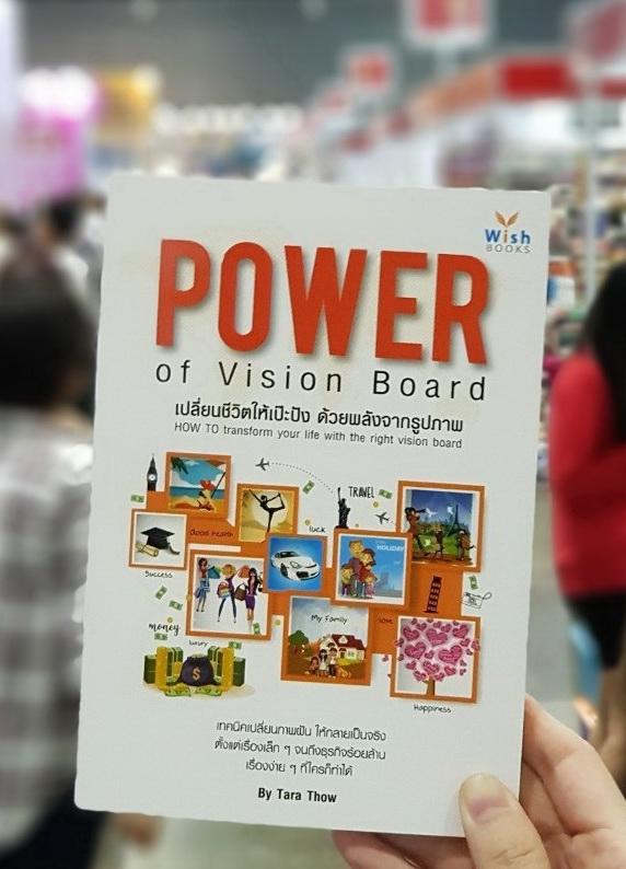 Wishbooks Self Publishing Power of Vision Board เปลี่ยนชีวิตให้เป๊ะปัง ด้วยพลังจากรูปภาพ หนังสือ ทำหนังสือ