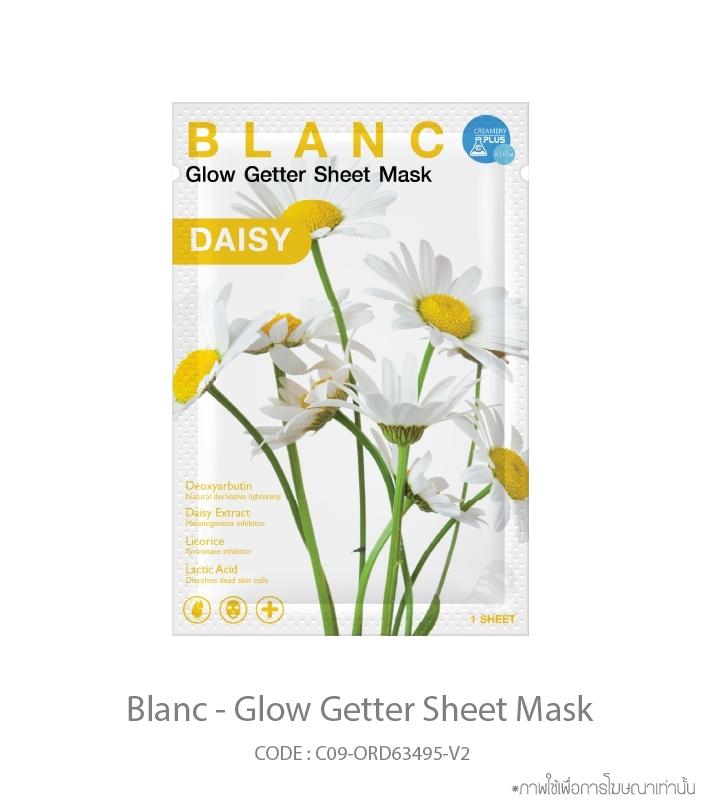 Blanc - Glow Getter Sheet Mask