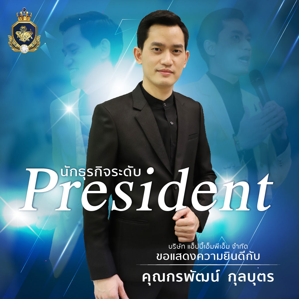 "Congratulations New ""PRESIDENT"""