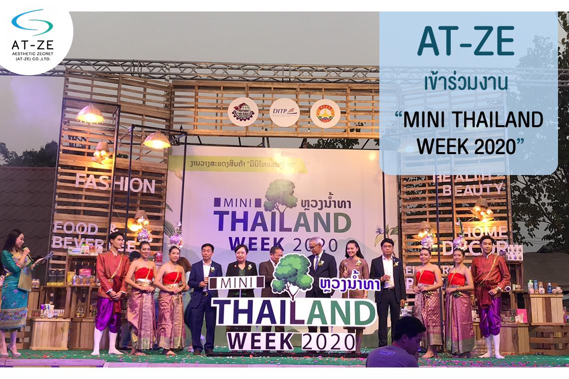 Aesthetic Zecret เข้าร่วมงาน MINI THAILAND WEEK 2020