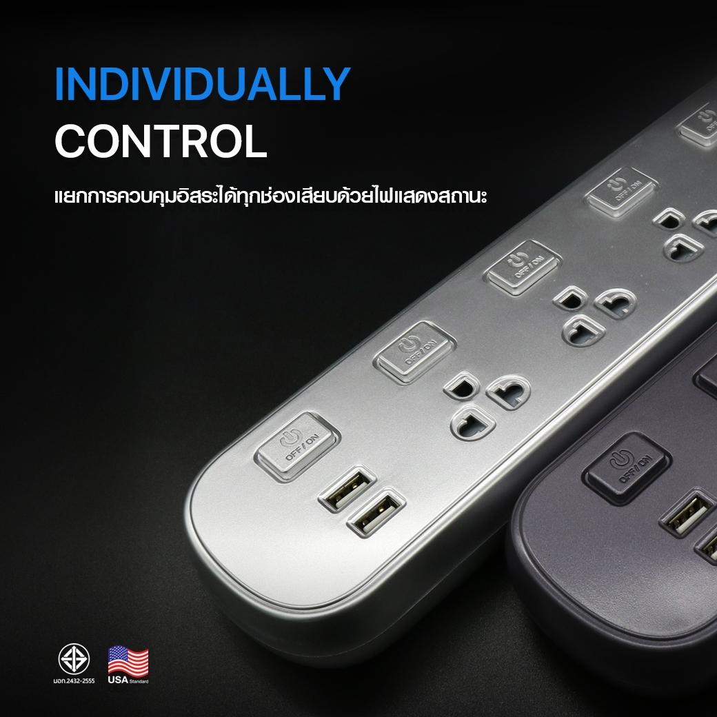 INDIVIDUALLY CONTROL