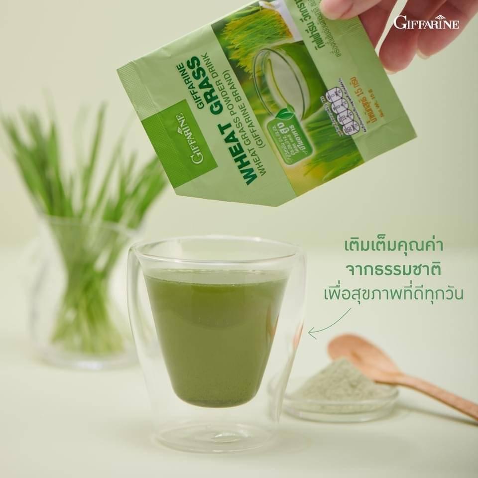 Giffarine Wheat Grass เครื่องดื่มใบอ่อนข้าวสาลี