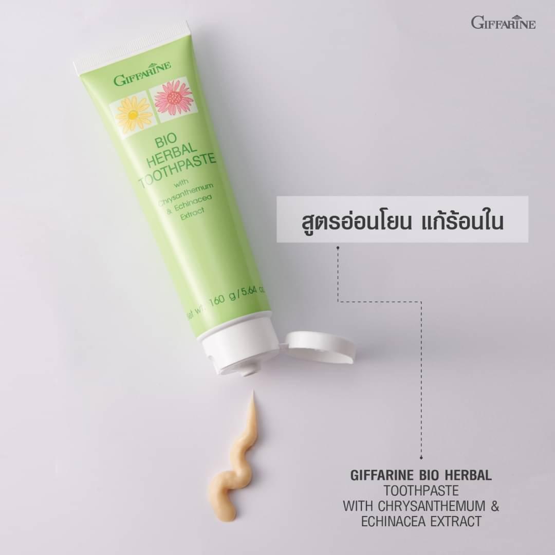 ยาสีฟันผสมสารสกัดจากดอกเก๊กฮวย อิชินาเชีย และ Stay-C 50