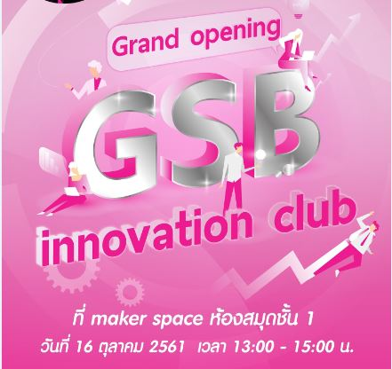 """Grand Opening Innovation Club by GSB"""