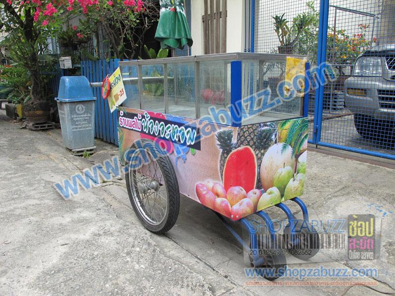 รถเข็นขายผลไม้ CTF - 2