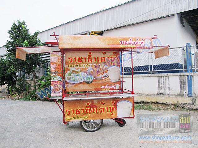 รถเข็นขายน้ำเต้าหู้ CTR - 87