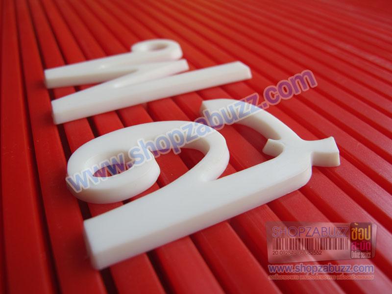 จำหน่าย ตัวอักษรติดบอร์ด สีขาวและสีทอง สำหรับติดบอร์ดประชาสัมพันธ์หน้าห้อง