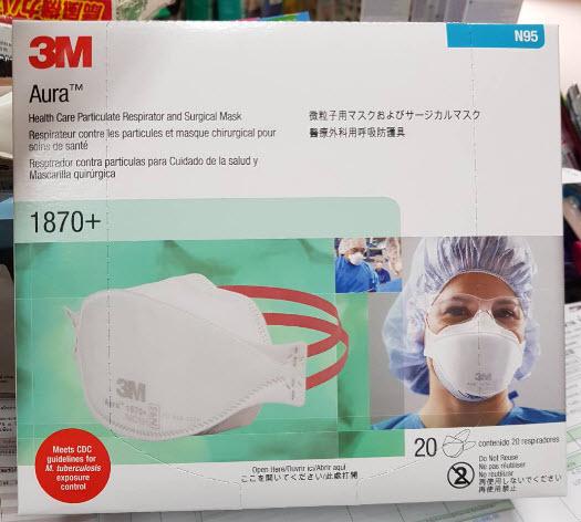 3m ละออง หน้ากากป้องกันเชื้อวัณโรค ฝุ่น ไวรัส รุ่น 1870 N95