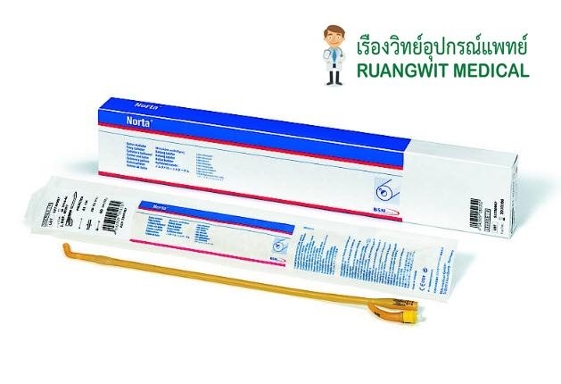 สายสวนปัสสาวะ Norta 2 ทาง (เบอร์ 12,14,16,18,20,22,24) - Foley Catheter 2 ways