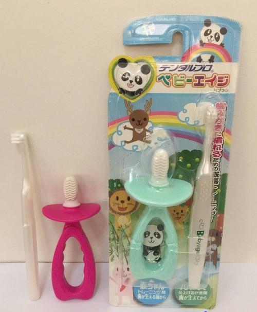 ชุดฝึกแปรงฟันเด็กทารก Dentalpro 0-3 ปี