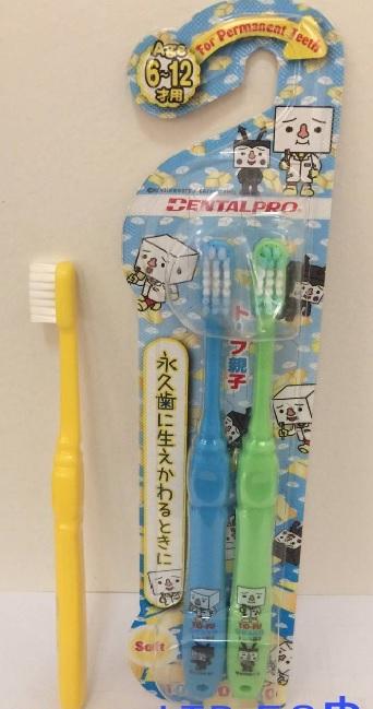 ชุดฝึกแปรงฟันเต้าหู้ TO-FU OYAKO 6-12 ปี