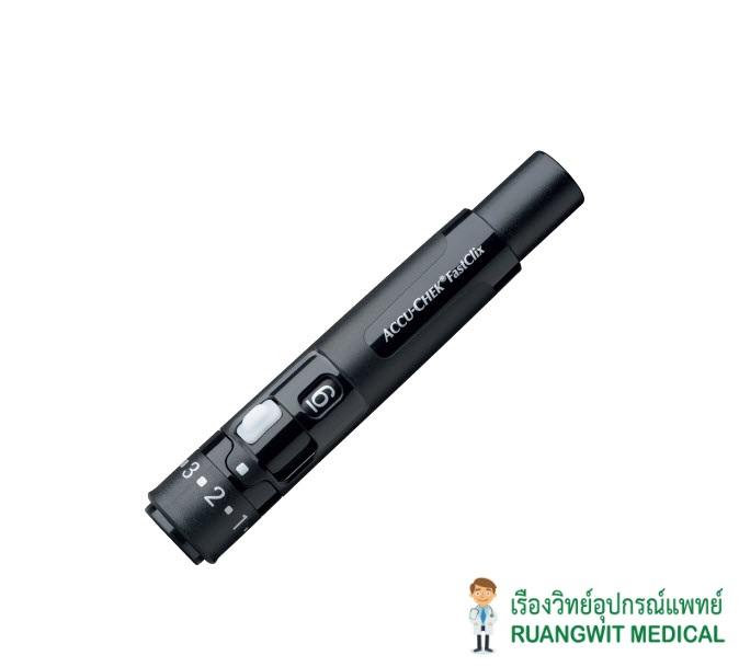 ปากกาเจาะเลือด Accu-Chek Fastclix (เฉพาะปากกา)