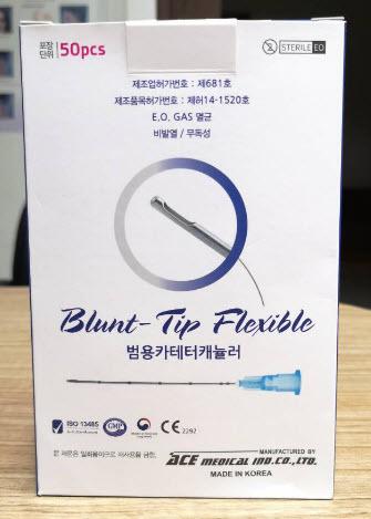 Filler Needle ACE Blunt Cannula เข็มฉีดฟิลเลอร์ (ราคาต่อ 1 เล่ม)