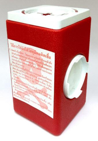 กล่องทิ้งเข็มฉีดยา (Safety box, Sharps bin) พลาสติกแข็ง แบบเหลี่ยม 3.8 ลิตร