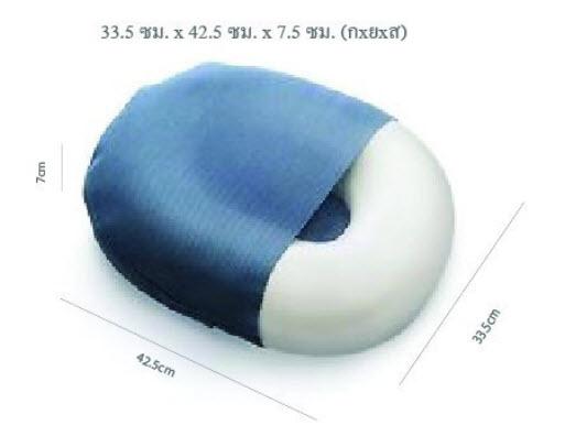 เบาะโดนัททรงรี ปลอกสวมผ้าฝ้ายผสม (PASS-002) - PASS Medical - ราคาประหยัด