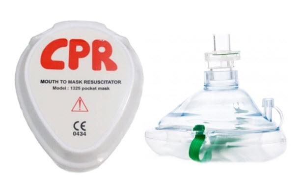 ชุดช่วยหายใจปากเป่า CPR Pocket Mask - Galemed (ไต้หวัน)