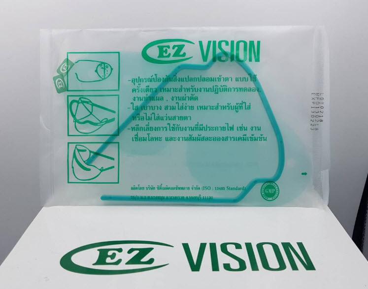 แว่นตาป้องกันกระเด็น EZ Vision (1 อัน)