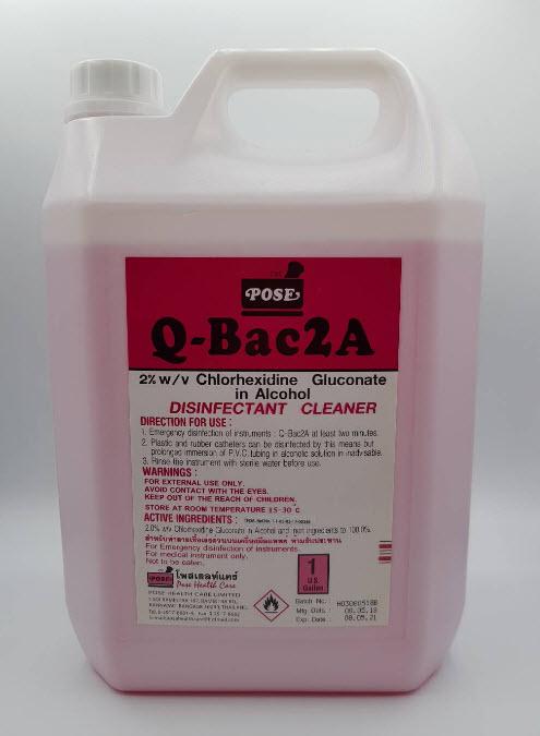 Q-BAC 2A แกลลอน (3.8ลิตร)