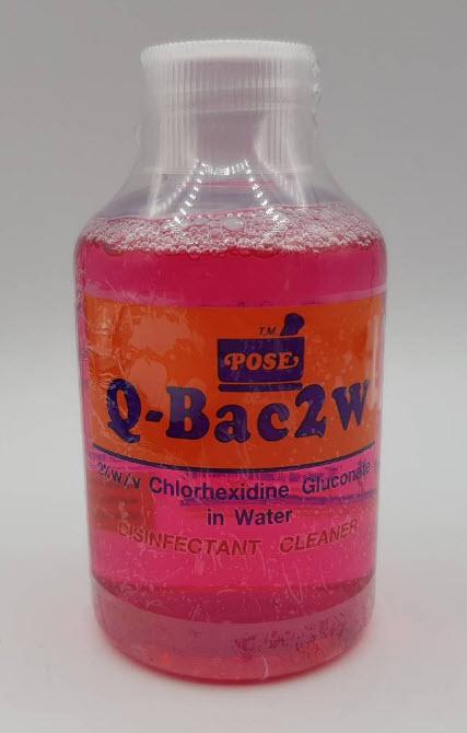 Q-BAC 2W 120 mL