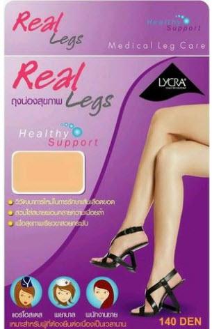 ถุงน่องเส้นเลือดขอด Real Legs รุ่นเต็มตัว ระดับแรงบีบ 18 mmHg (140 DEN) - สีเนื้อ