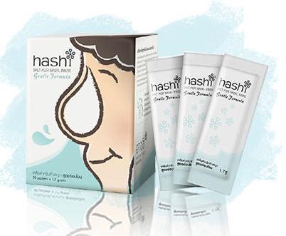 เกลือฮาชชิสูตรอ่อนโยน สำหรับเด็ก Hashi Salt Gentle Formular