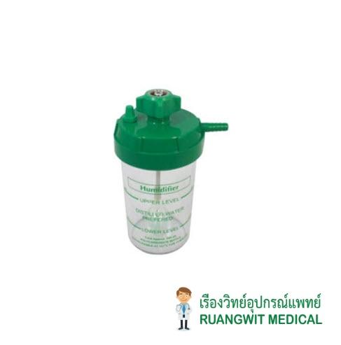 กระบอกให้ความชื้น Humidifier BBP เกลียวโลหะ 300 ml