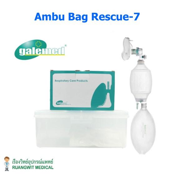 ชุดช่วยหายใจมือบีบสำหรับเด็ก Ambu Bag Child Rescue-7 (Galemed-2243)