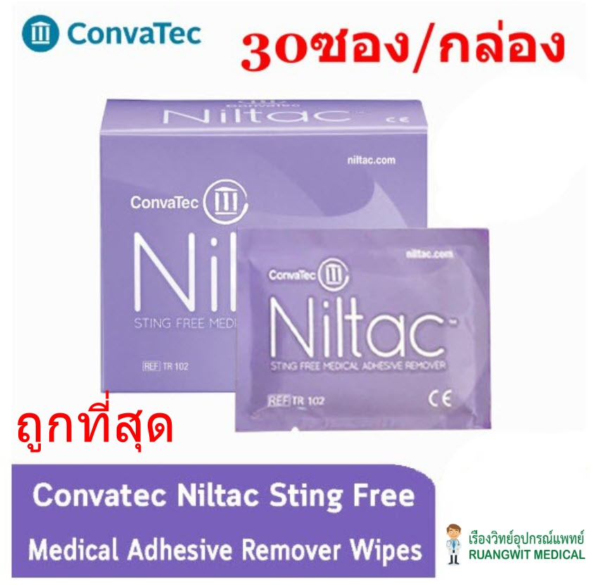 Niltac Sting Free Medical Adhesive Remover (Wipes)