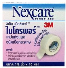 Nexcare Micropore เน็กซ์แคร์ ไมโครพอร์ 0.5นิ้วx10หลา