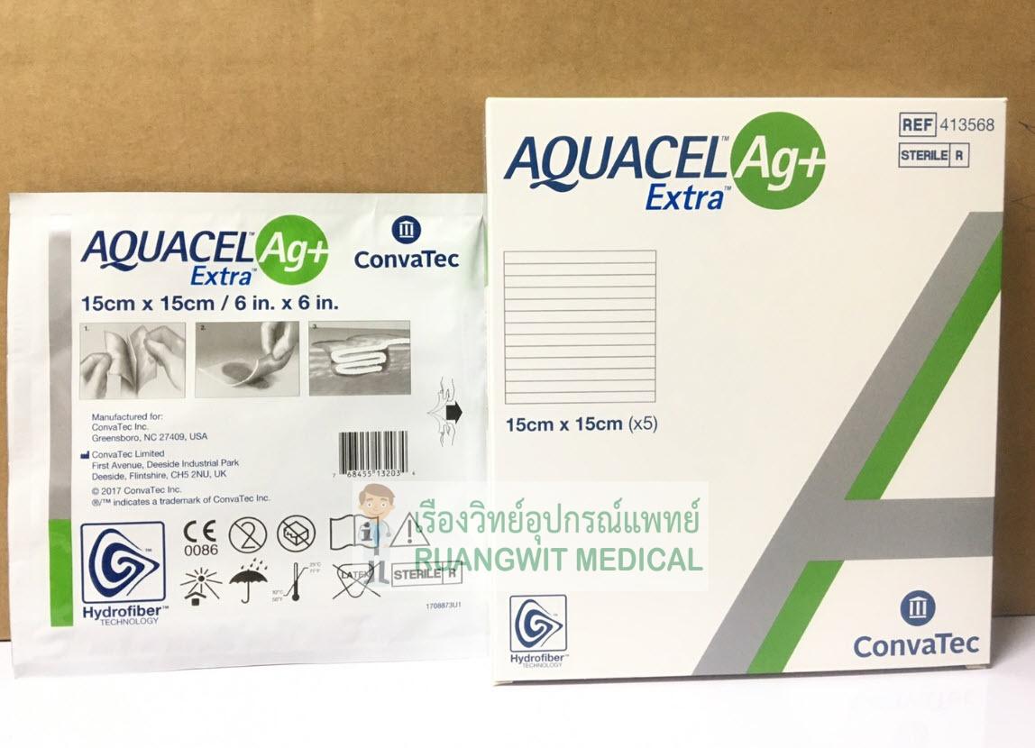 Aquacel Ag+ Extra 15x15 cm [413568]