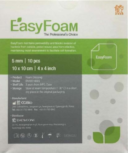 Easyfoam 10x10 cm