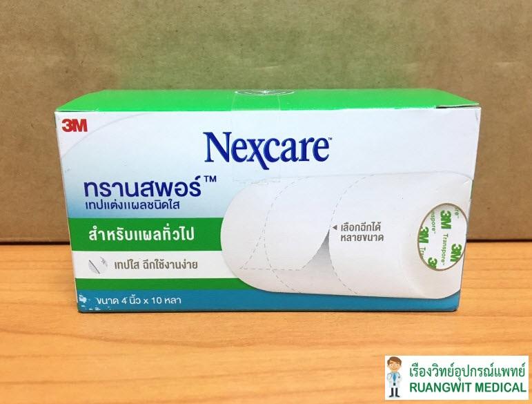 Nexcare Transpore เน็กซ์แคร์ ทรานสพอร์ 4 นิ้ว x 10หลา