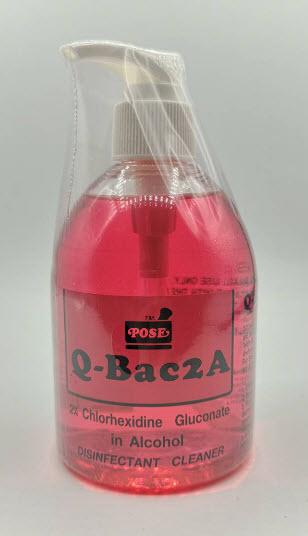 Q-BAC 2A 300 mL (หัวปั้ม)