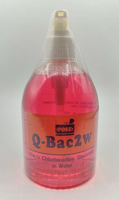 Q-BAC 2W 300 mL (หัวปั้ม)